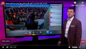 تحتوي هذه الصورة على سمة alt فارغة; اسم الملف هو bbc-arabic-tunisia-filmed-1.png