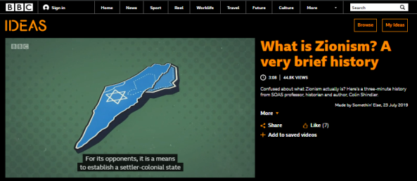 In which the BBC asks 'is Zionism wrong?'