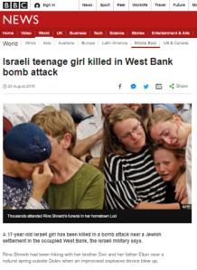 BBC News ignores exposure of Palestinian terror cell