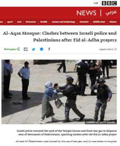 BBC Arabic breaches style guide on Temple Mount