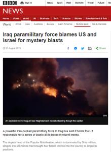 BBC News promotes Iran loyalist's unproven claims