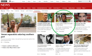 BBC News website fails to update report on Gush Etzion terror attack