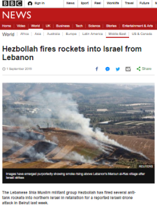 Summary of BBC News website portrayal of Israel and the Palestinians – September 2019