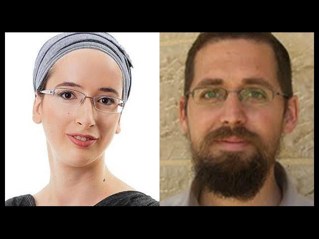 Rabbi Eitam and Naama Henkin
