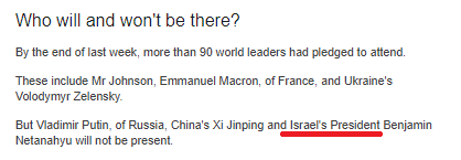 BBC News website gives Israel's prime minister an upgrade