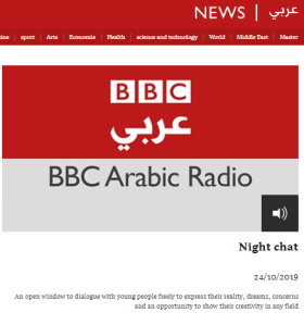 BBC Arabic radio promotes Israel-free map of 'Palestine' for children
