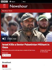 BBC's Tom Bateman frames 'background' to PIJ attacks