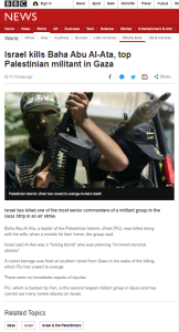 BBC News avoids the word terror in report on strike on terrorist