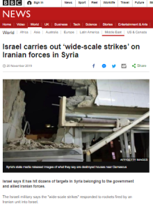 BBC News ignores rockets on northern Israel but reports response