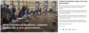 BBC News reporting on new Lebanese government avoids relevant facts