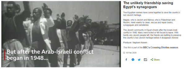BBC News once again misleads on Egyptian Jews