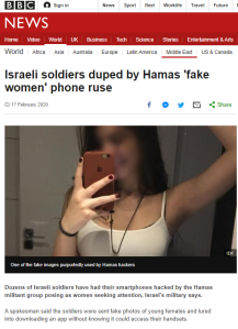 BBC promotes false equivalence between Israel and Hamas
