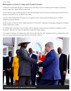 BBC news prises Palestinians into item about Israeli talks with Uganda and Sudan
