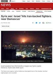 BBC News again recycles Syrian regime propaganda