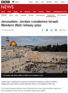 More BBC News promotion of its politicised narrative on Jerusalem