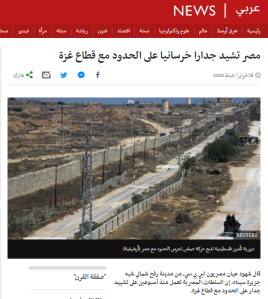 BBC shows limited interest in a new Gaza border wall